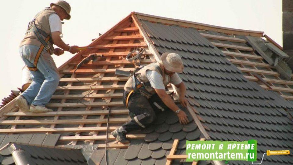Монтаж крыши, кровли в городе Артёме недорого
