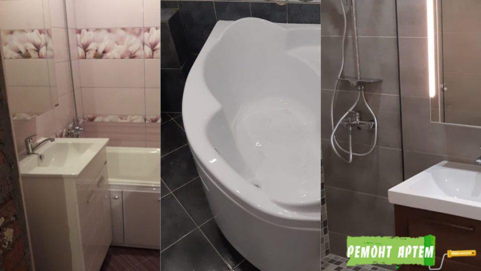 Установка ванны и раковины в городе Артём